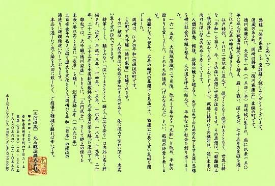 0284-02.jpg
